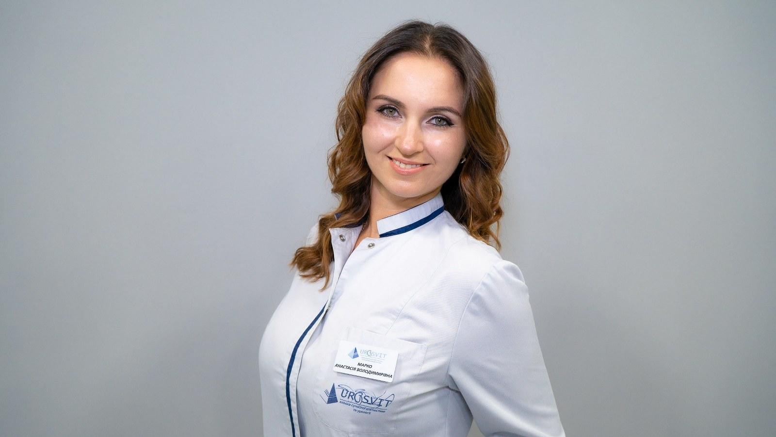 Марко Анастасія Володимирівна