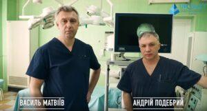 Міні-операція по видаленню каменю нирки.
