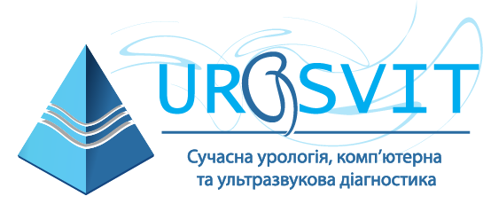 Urosvit